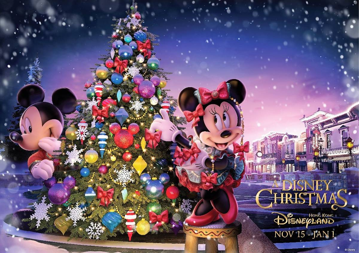 Christmas In Disneyland Hong Kong.Experience A Magical Winter At Hong Kong Disneyland Resort