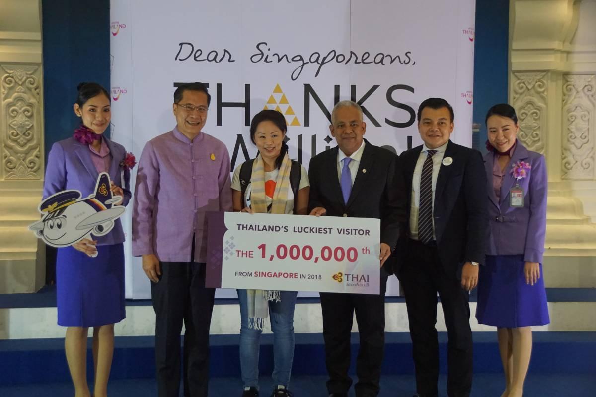 """Dear Singaporean, Thanks a Million"" marks another arrival milestone for Thailand"