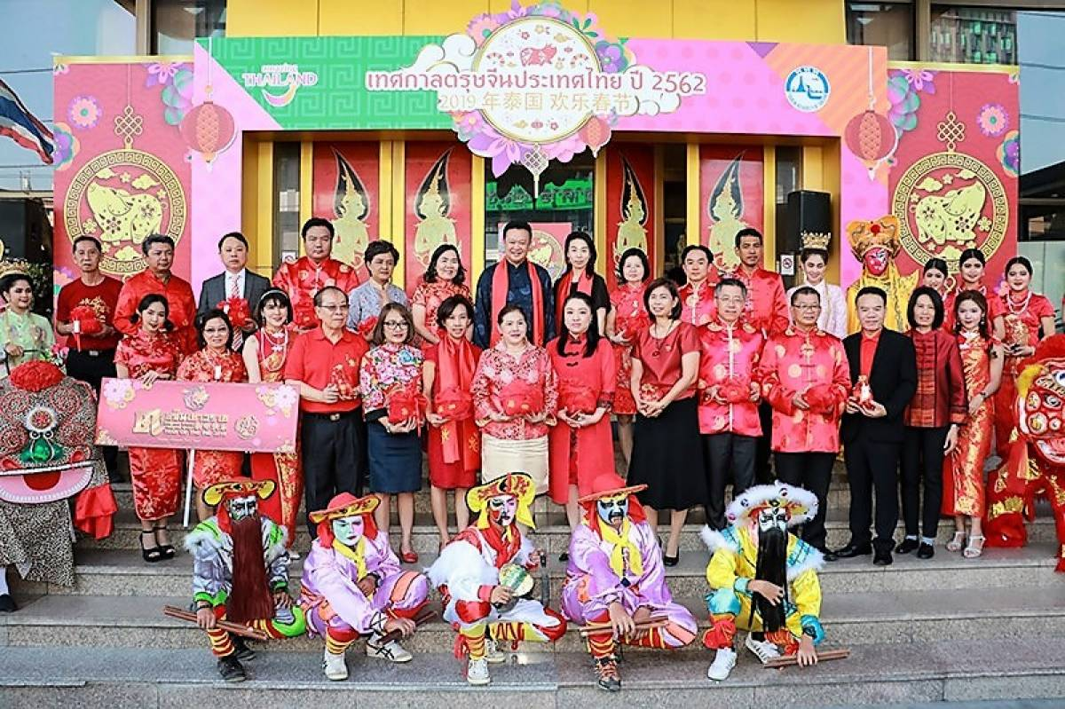TAT's Chinese New Year 2019 Festivities kick off 1 February Marking the 44th Anniversary of Relations Between Thailand and China