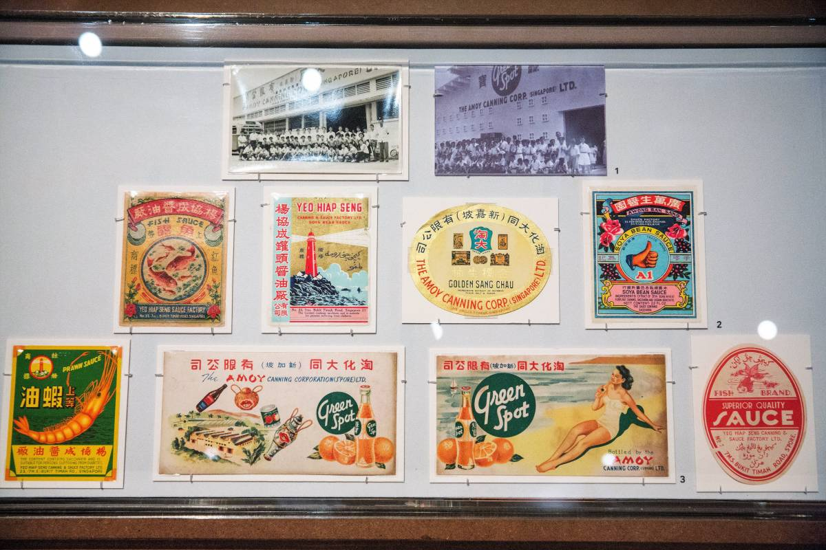 ​National Museum of Singapore presents Packaging Matters: Singapore's Food Packaging Story from the Early 20th Century