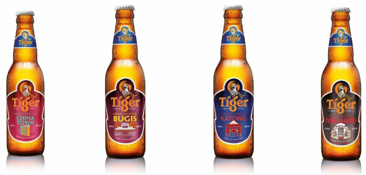 Cheers! STB and Tiger Beer Team Up to Tell Great Singapore Stories Worldwide