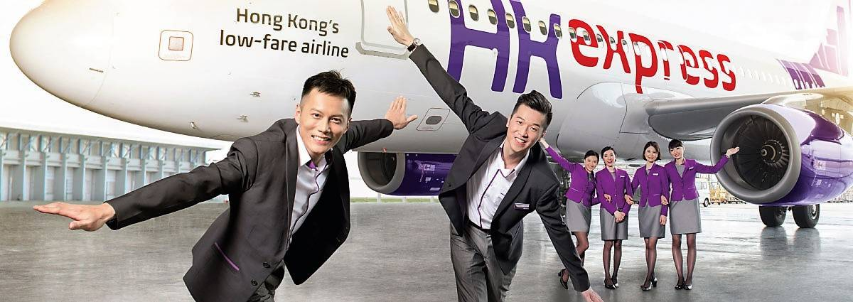 HK Express Announces Upcoming Route to Naha, the Capital of Okinawa with Fly-Out-For-HKD8 Celebratory Fares