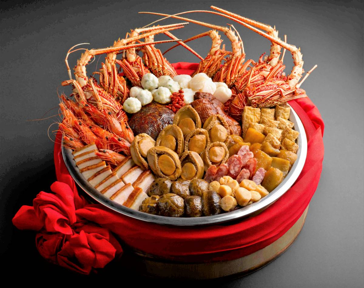 Chinese New Year 2020 Celebration Menus - Hotel  Selections