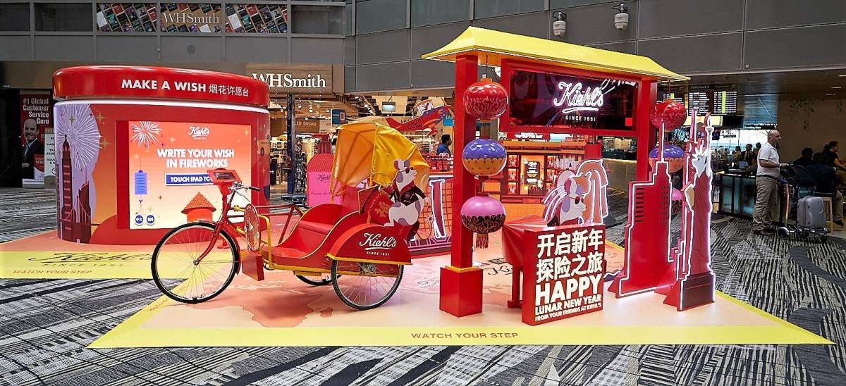 KIEHL'S USHERS IN THE LUNAR NEW YEAR AT THE SHILLA DUTY FREE SINGAPORE, CHANGI AIRPORT