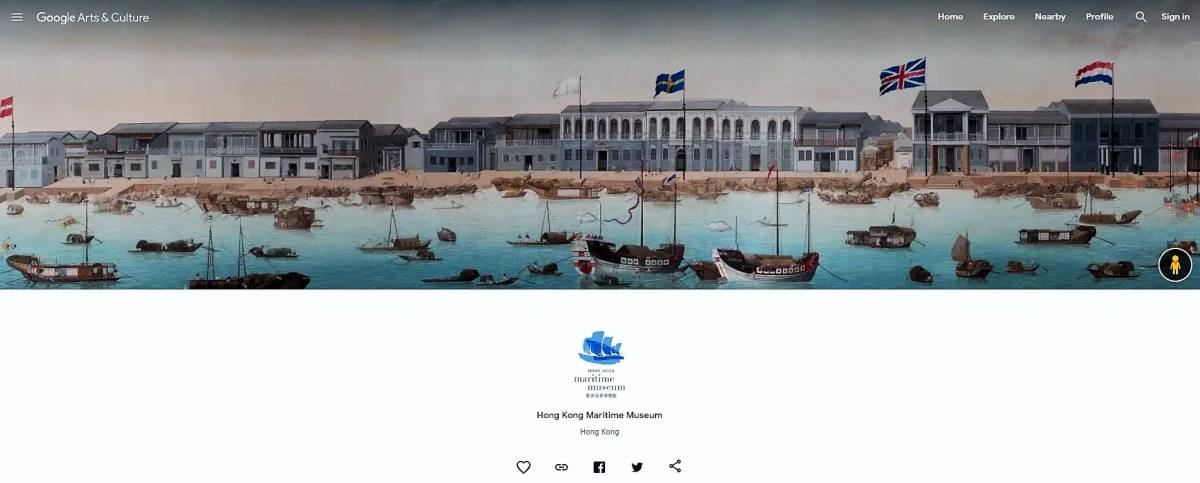 Hong Kong Maritime Museum to Close Public Galleries and Adopt Virtual Mode