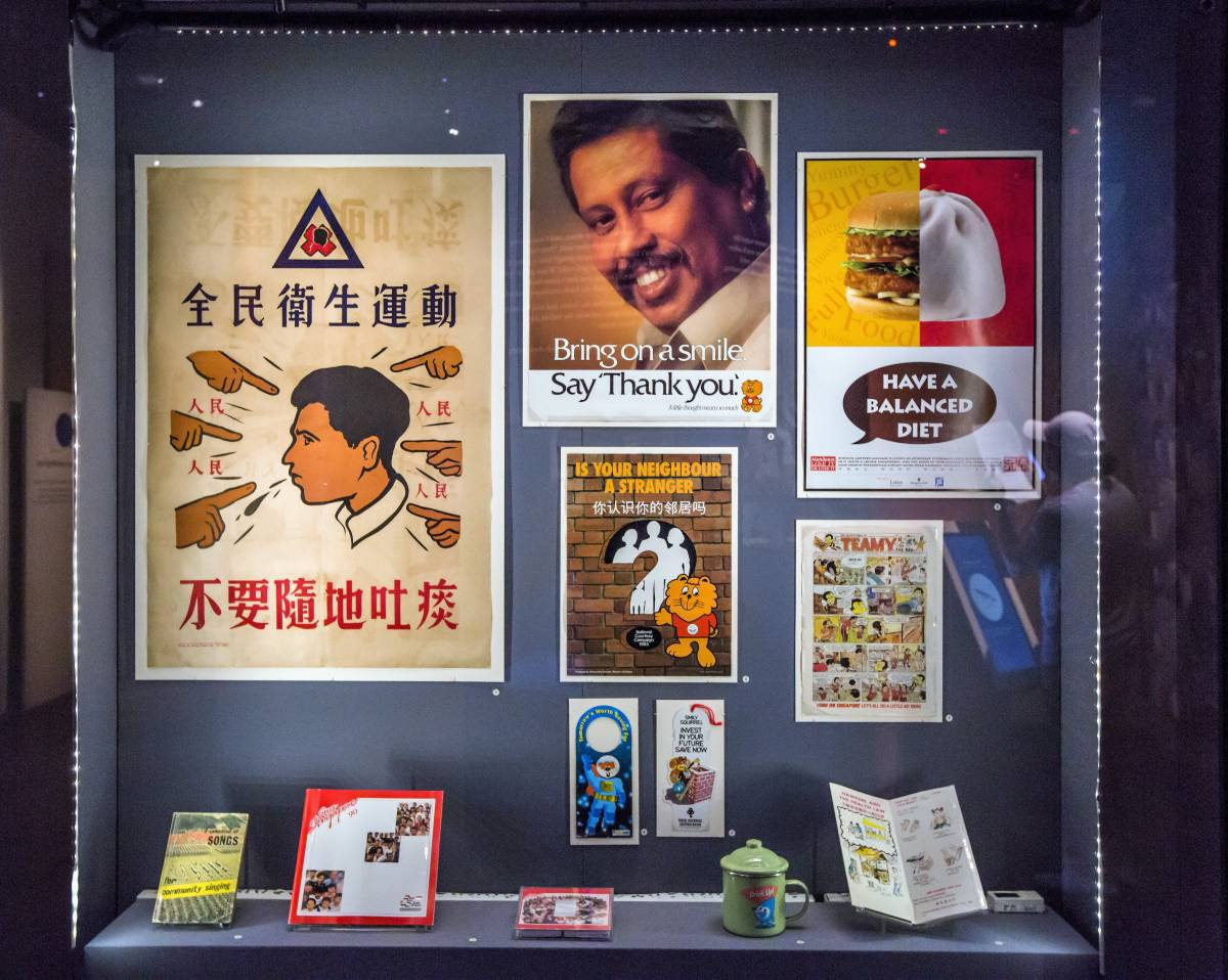 Home, Truly - Growing Up With Singapore, 1950s to the Present