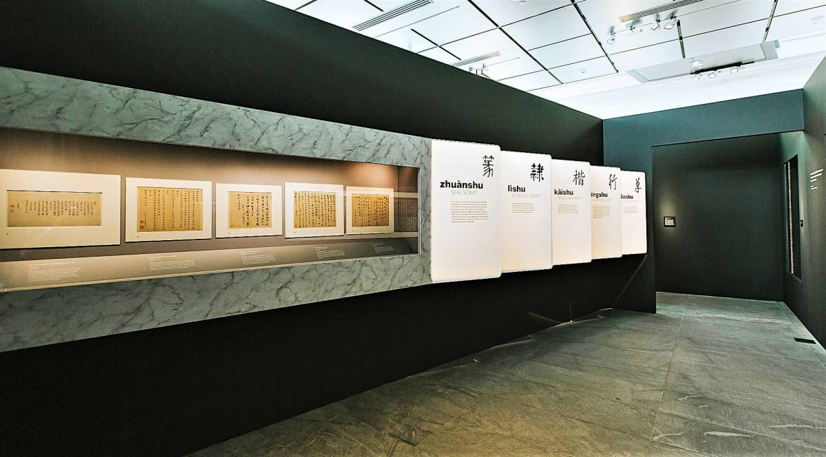 Three New Exhibitions at ACM Spotlight the People Behind the Museum