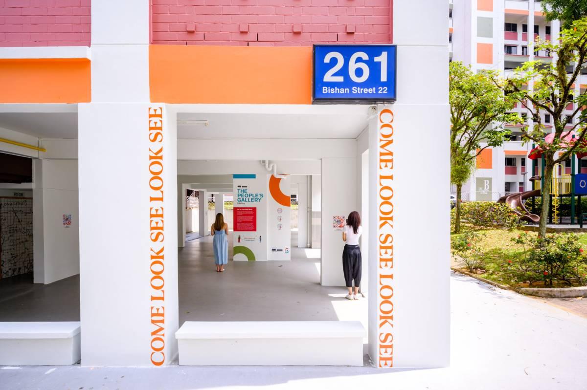 National Gallery Singapore Brings Art to Void Decks Island-Wide