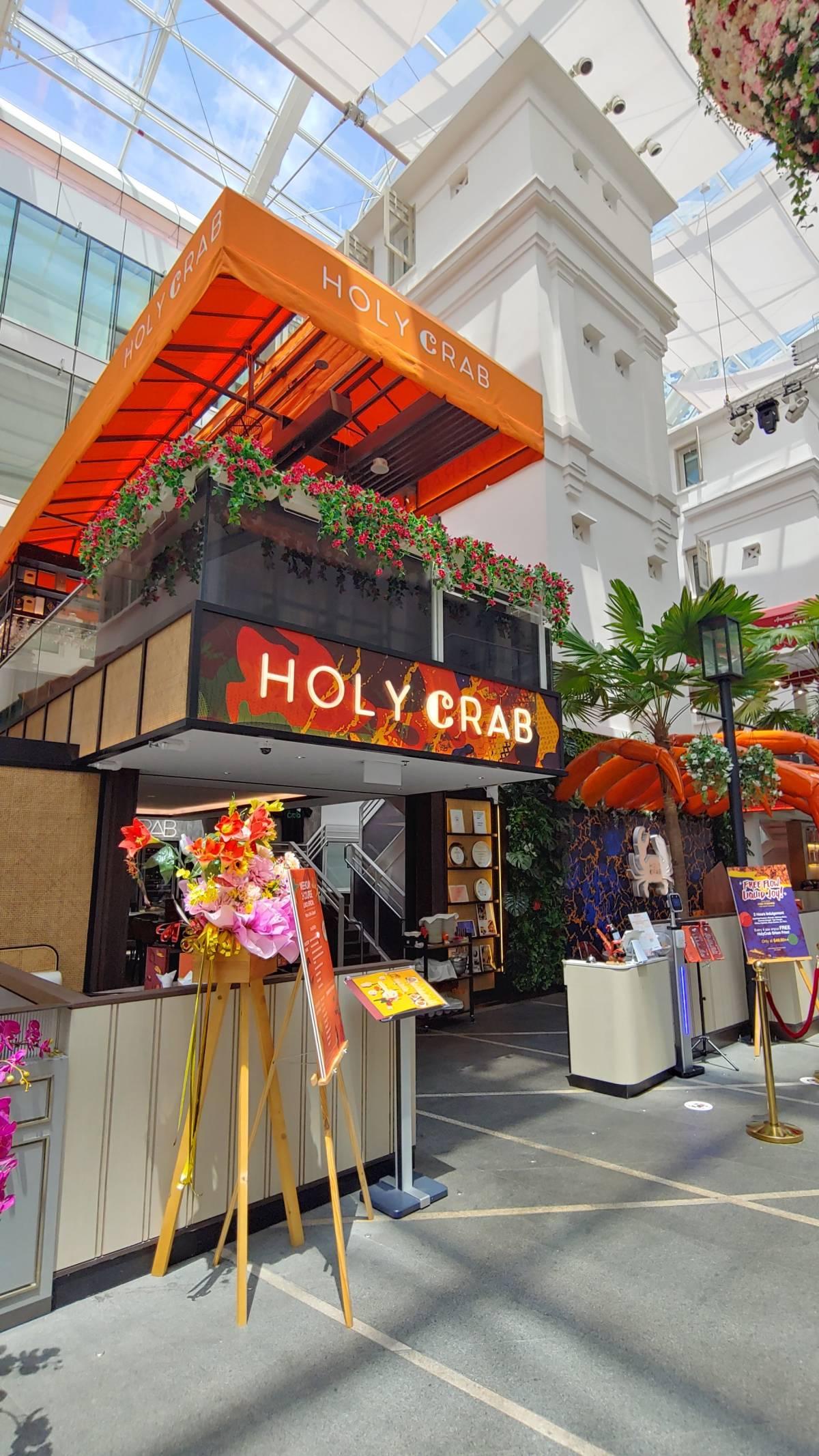 Discover A RockStar at Holy Crab