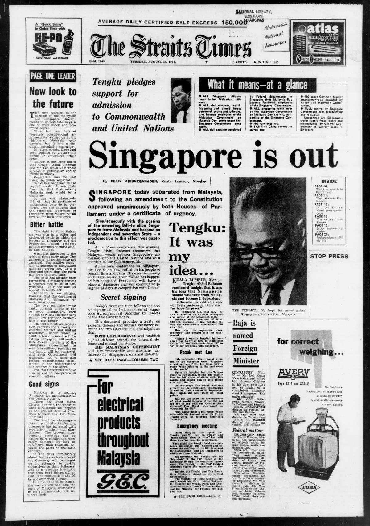 ArtScience Museum tells Singapore STories: Then, Now, Tomorrow