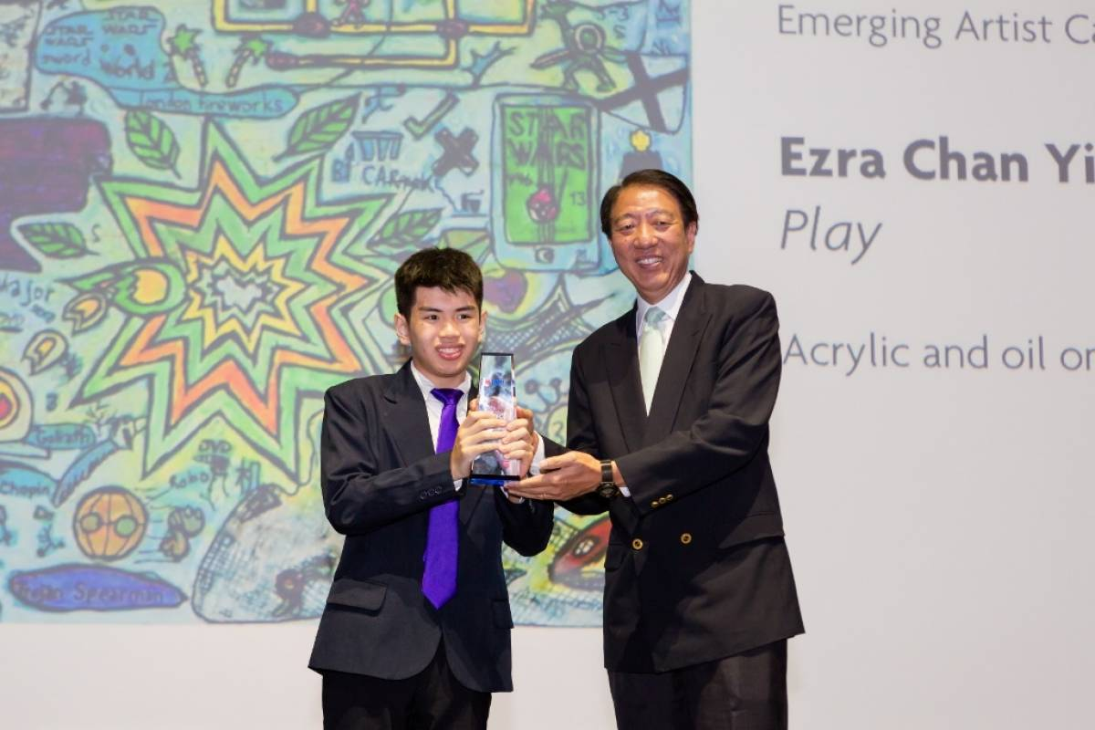Indonesian Artist Wins 34th UOB Southeast Asian Painting of the Year Award