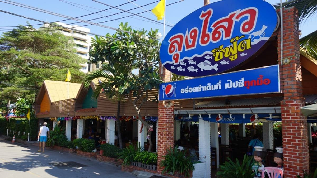 Magnificent Mixed Seafood Grill in Jomtien
