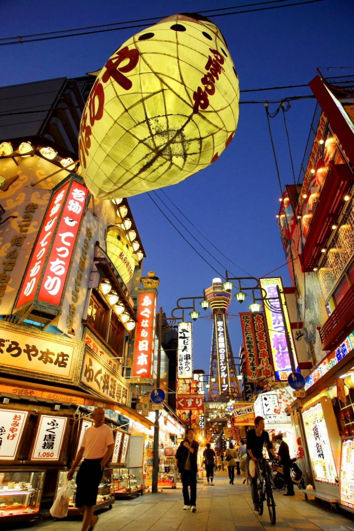 ILTM Japan 2016 – amid a flourishing Japanese luxury travel market.