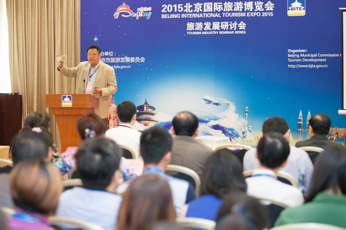 Beijing International Tourism Expo 2016