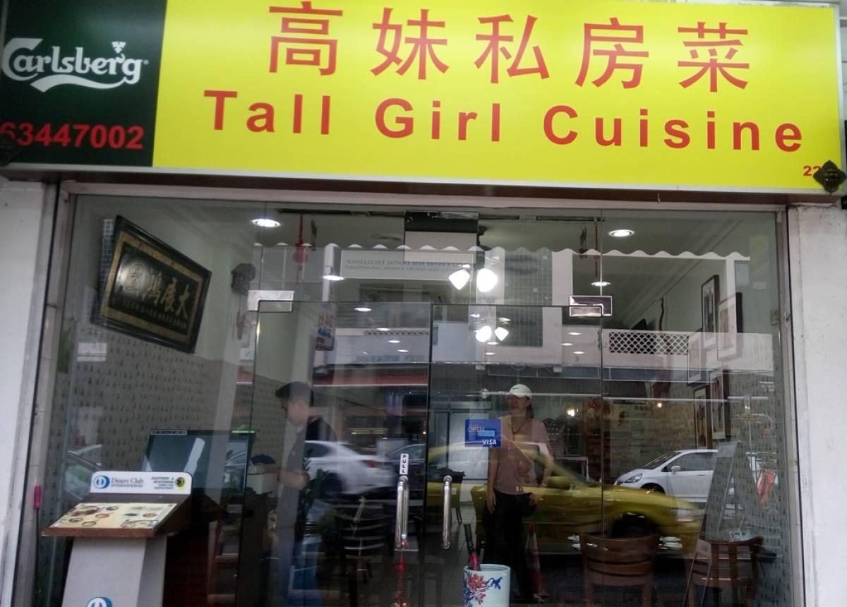 Tall Girl Cuisine