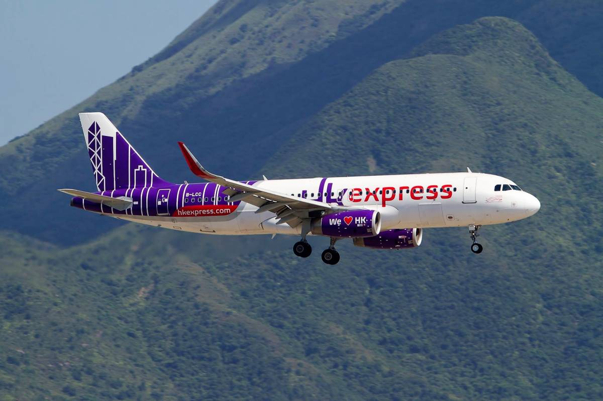 HK Express Launches U-Biz Service for FREE