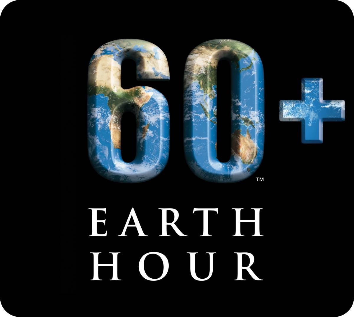 Royal Plaza on Scotts Turns Lights Off for Earth Hour
