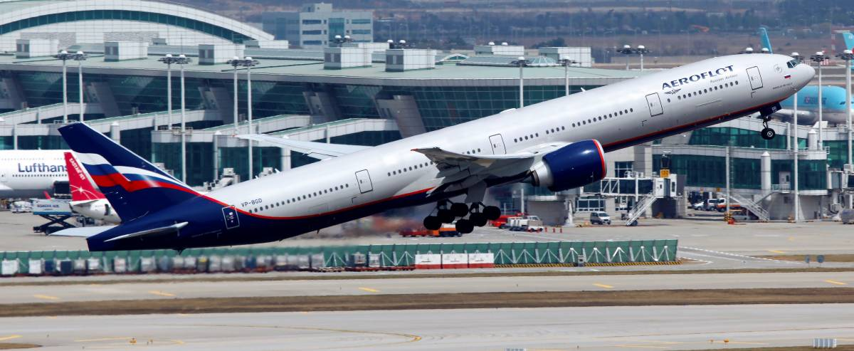 Aeroflot Named World's Leading Airline Brand